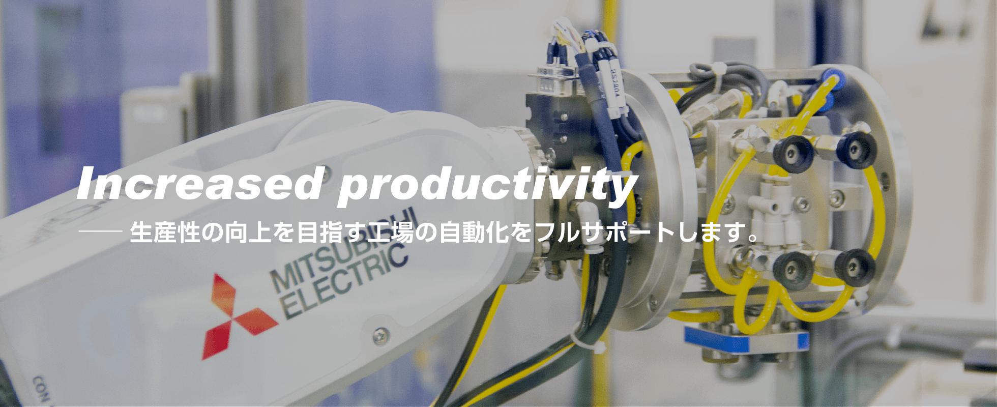 生産工程の自動化を図るFA装置の開発・製造